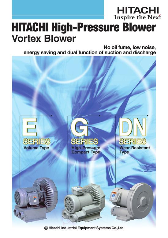VORTEX BLOWER